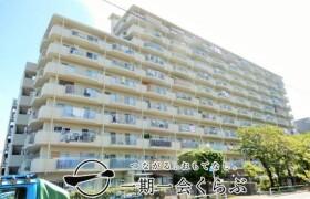 2LDK {building type} in Sakashita - Itabashi-ku