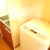 1K Apartment to Rent in Niigata-shi Chuo-ku Interior