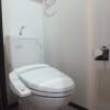 1K Apartment to Rent in Hachioji-shi Toilet