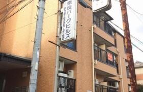 1K Mansion in Shibatsujicho - Nara-shi