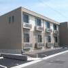 1K Apartment to Rent in Nagoya-shi Midori-ku Exterior