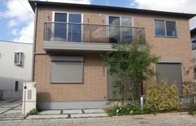 4LDK House in Sakusabecho - Chiba-shi Inage-ku