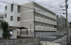 1K Mansion in Miyagusuku - Naha-shi