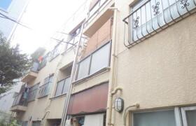 2DK Mansion in Ebara - Shinagawa-ku