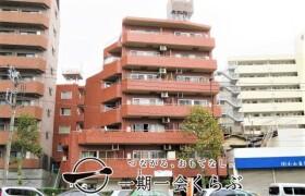 1LDK {building type} in Honan - Suginami-ku