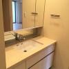 2LDK Apartment to Rent in Yokohama-shi Naka-ku Washroom