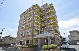 2SLDK Mansion in Nakazone - Odawara-shi