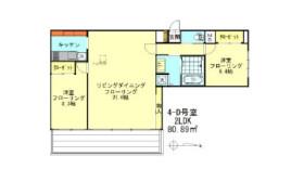 2LDK Apartment in Asagayaminami - Suginami-ku