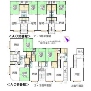 Whole Building {building type} in Hassamu 10-jo - Sapporo-shi Nishi-ku Floorplan