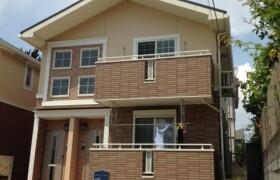 1LDK Apartment in Nakahara - Mitaka-shi