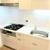 1R Apartment to Buy in Shinjuku-ku Kitchen