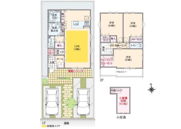 3LDK House to Buy in Komae-shi Floorplan