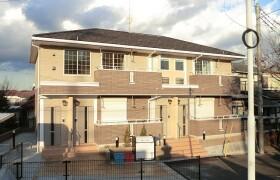 1LDK Apartment in Minaminaruse - Machida-shi