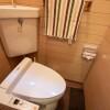 1LDK Apartment to Rent in Kyoto-shi Kamigyo-ku Toilet