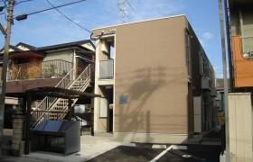 1K Apartment in Koraicho - Kagoshima-shi
