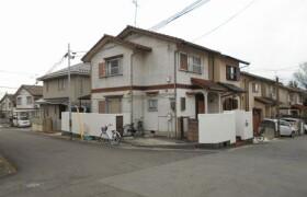 4LDK {building type} in Daigo mawaridocho - Kyoto-shi Fushimi-ku