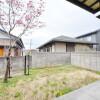 2LDK Terrace house to Rent in Yotsukaido-shi Balcony / Veranda