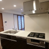 2SLDK Apartment to Rent in Taito-ku Kitchen