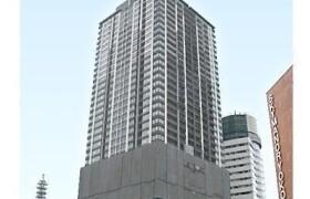 3LDK Apartment in Takashima - Yokohama-shi Nishi-ku