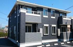 1LDK Apartment in Shimomizo - Sagamihara-shi Minami-ku