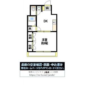 1LDK Mansion in Kamiitabashi - Itabashi-ku Floorplan