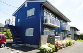 2DK Apartment in Kishi - Musashimurayama-shi