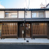 1LDK House to Buy in Kyoto-shi Kita-ku Exterior