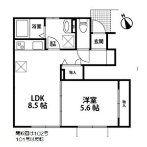 1LDK Apartment in Miyakocho - Chiba-shi Chuo-ku Floorplan