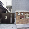 1K Apartment to Rent in Yokohama-shi Kohoku-ku Security