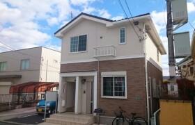 1LDK Apartment in Hashimoto - Sagamihara-shi Midori-ku