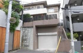4LDK House in Minamiazabu - Minato-ku