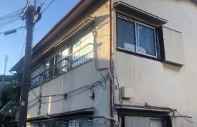 Whole Building {building type} in Kamiochiai - Shinjuku-ku