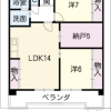 2LDK Apartment to Rent in Nagoya-shi Tempaku-ku Interior