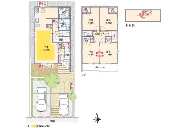 4LDK House to Buy in Chofu-shi Floorplan