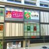 1SLDK Apartment to Rent in Ota-ku Interior