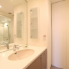 2LDK Apartment to Rent in Shinjuku-ku Washroom