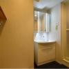 2DK Apartment to Buy in Meguro-ku Washroom
