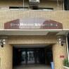 2LDK Apartment to Buy in Yokohama-shi Nishi-ku Entrance Hall