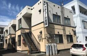 1DK Apartment in Misono 9-jo - Sapporo-shi Toyohira-ku