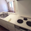 3LDK Apartment to Buy in Itabashi-ku Kitchen
