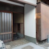 6DK House to Buy in Kyoto-shi Yamashina-ku Entrance