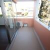 在川崎市高津區內租賃2LDK 公寓大廈 的房產 陽台