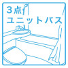 1R Apartment to Rent in Osaka-shi Higashisumiyoshi-ku Interior