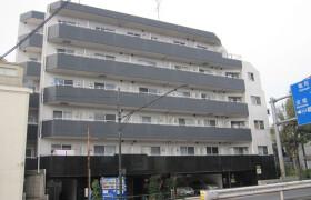 1DK Mansion in Higashiyamacho - Itabashi-ku
