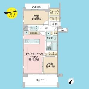 2LDK {building type} in Himonya - Meguro-ku Floorplan