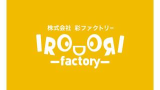Irodori Factory