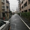 Whole Building Apartment to Buy in Nerima-ku City / Town Hall
