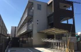 1K Apartment in Magamoto - Saitama-shi Minami-ku