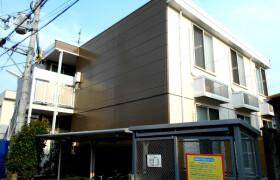 1K Apartment in Honancho nishi - Toyonaka-shi