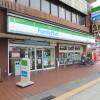 1LDK Apartment to Rent in Adachi-ku Convenience Store